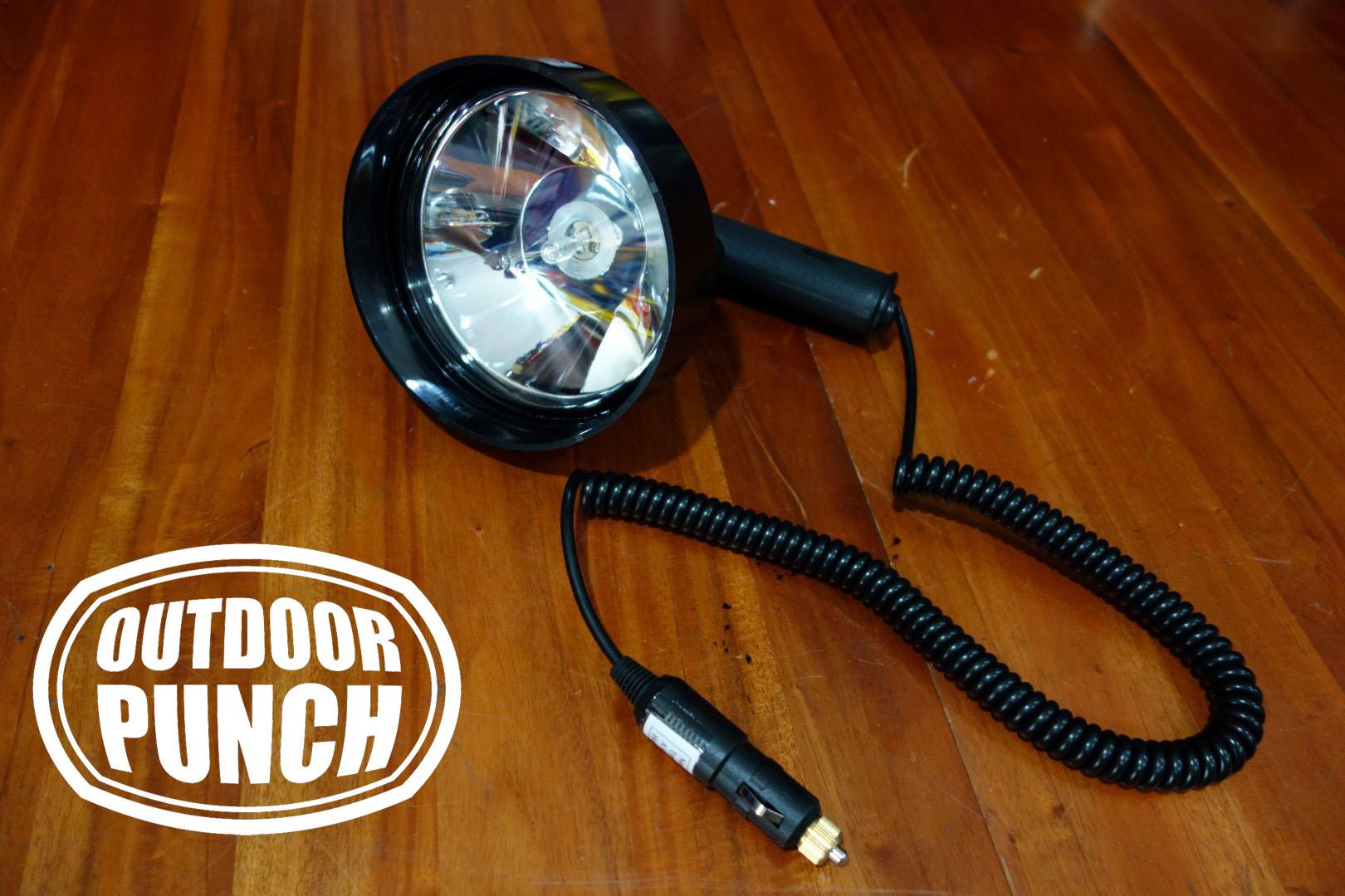 Hunting Spotlight Halogen Cigar Plug (Lampu Sorot Berburu)